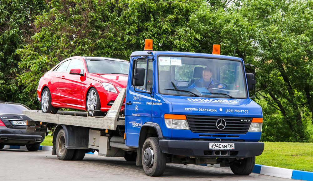 Car removal in Gympie, Australia